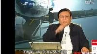 中国大量富人移民海外