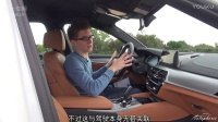 2018款 全新一代 宝马5系评测 - 中文