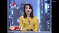 """金牌调解2017最新一期完整版:妻子经常无理取闹 丈夫千方百计""""逃跑""""."""