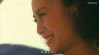 【致郁向】【被嫌弃的松子的一生】《爱》