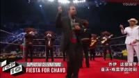 WWE2017年2月7日SmackDown中文解说-全场