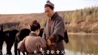 赵文瑄孔子(战国风云)01