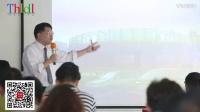 THLDL大课堂管理培训:商铺风水中的路冲