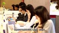 永润金融投资宣传片