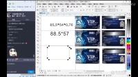 CDR教程 vip卡制作 平面设计软件 coreldraw x7 cdr软件