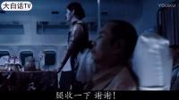 五分钟看完坐飞机闹鬼的恐怖片《407航班》