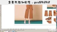 郑嵘服装制版视频教程c裤子纸样打板制版教程(1)c我想学服装制版