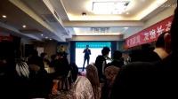 中国(宁夏)万豪兄弟文化娱乐集团即将开业签名庆典晚会!