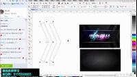 平面设计cdr教程 平面效果制作coreldraw视频教程 cdr软件