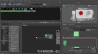 Maya2017全面核心训练视频教程