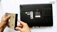 笔记本升级SSD固态硬盘光驱托架的安装教程_标清