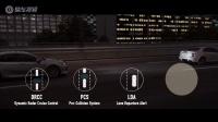 全新一代丰田凯美瑞 先进科技配置展示