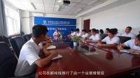 中铁电气化铁路运营管理有限公司宣传片(2016版)