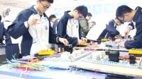 山东春季高考电工电子专业技能实训课