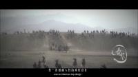 第68集:秦朝统一中国的神秘制度