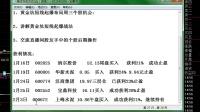 股银天下2月10日财经郎眼投资者说热门机会:炒