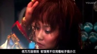 4分钟看完改编自日本作家小说治愈系电影《被嫌弃的松子的一生》-今日头条