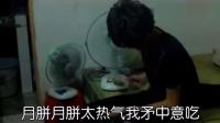 2017许华升最新爆笑视频 《中秋不回家》  超现实搞笑视频逗逼傻缺笑死不偿命