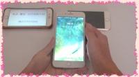 iphone7功能苹果7plus开箱报价多少