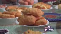 车行新疆-俄罗斯早餐