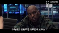 《速度与激情8》震撼预告片