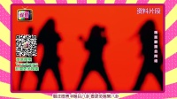 SHINee 日文专辑《Get The Treasure》MV公开 170208