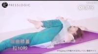 【日本最流行的魔法减大腿操】觉得自己腿粗的朋友们一定要练这个视频,穿裤子腿型不好看的也快点跟