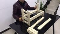 实木拼接床1366款安装视频
