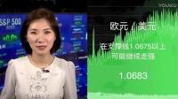 北京九鼎聚融资产管理有限公司财经热点资讯