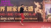 性感美女广场舞-室外版VS室内版(迪斯科32步)免费视频。_____2017_2_7_超清