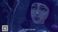 画江湖之不良人Ⅱ30覆灭