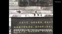 """西安某回迁小区建庙宇 业主称""""早知道会建庙 就不会在此买房"""""""