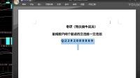 【炒股技巧】BoLL波段买卖实战绝技