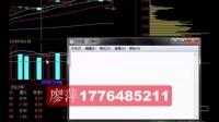 KDJ指标应用 布林线 股票直击涨停板