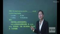 少儿英语辅导 小学语文争吵教案 新课标小学语文教材