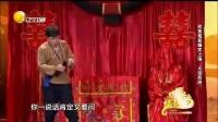 2017春晚著名爆笑小品《大话西游》 表演者:刘亮 白鸽