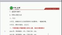 中国传媒大学日语翻译硕士考研真题、复试真题