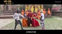 【游民星空】《功夫瑜伽》歌舞排练特辑