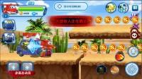 《超级飞侠环球大冒险》第3章 沙漠冒险完美通关 乐迪 游戏 儿童娱乐游戏