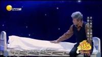 2017春晚著名爆笑小品《一念天堂》 表演:沈腾 艾伦