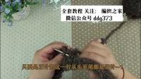 织毛衣上下针如何起针-编织教程(4)-描写妈妈织毛衣的句子