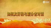 《西游伏妖篇》删减合辑