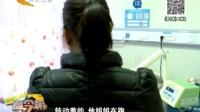 云南:多名儿童被跑步机夹伤 安全隐患不容忽视