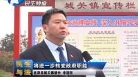 河南电视台民生频道民生与法(25)延津县委政法委节目