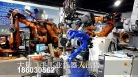 二手焊接机器人  焊接机器人