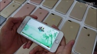 现在有二手苹果7吗?购买二手iphone7怎么验货