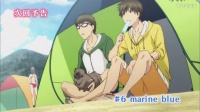 【1月】SUPER LOVERS 2 06 预告