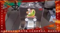 河北森督S/D-多功能饺子皮机机器-仿手工包子皮机-仿手工饺子皮机Z2TH0