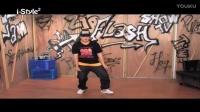 hiphop 5 2017最新街舞基础教学 jamyo舞蹈
