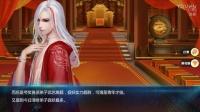 【柠轩】橙光耽美游戏~撩汉的正确方式#5